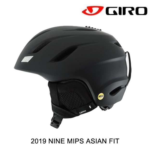2019 GIRO ジロ ヘルメット HELMET NINE MIPS MATTE BLACK ASIAN FIT