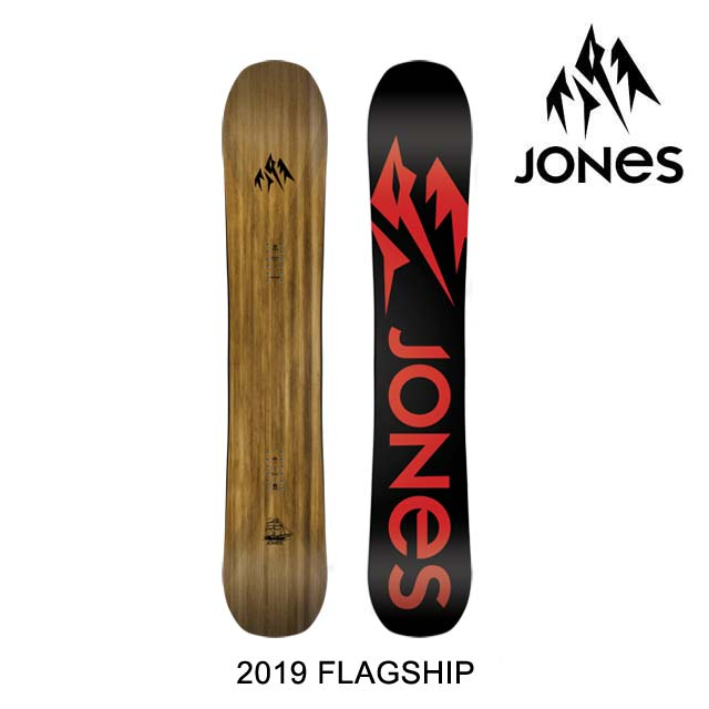 割引発見 2019 JONES JONES 161 ジョーンズ スノーボード SNOWBOARD SNOWBOARD FLAGSHIP 161, 蔵屋:047e596c --- canoncity.azurewebsites.net