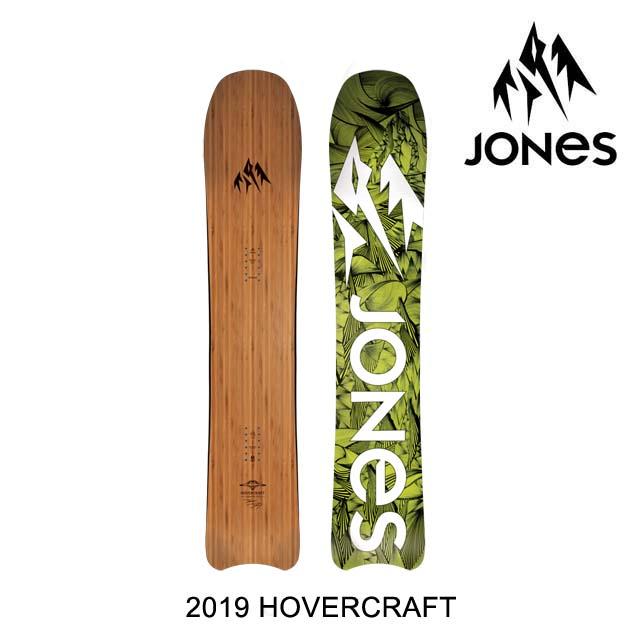 2019 JONES ジョーンズ スノーボード USAオリジナルカラー HOVERCRAFT 152