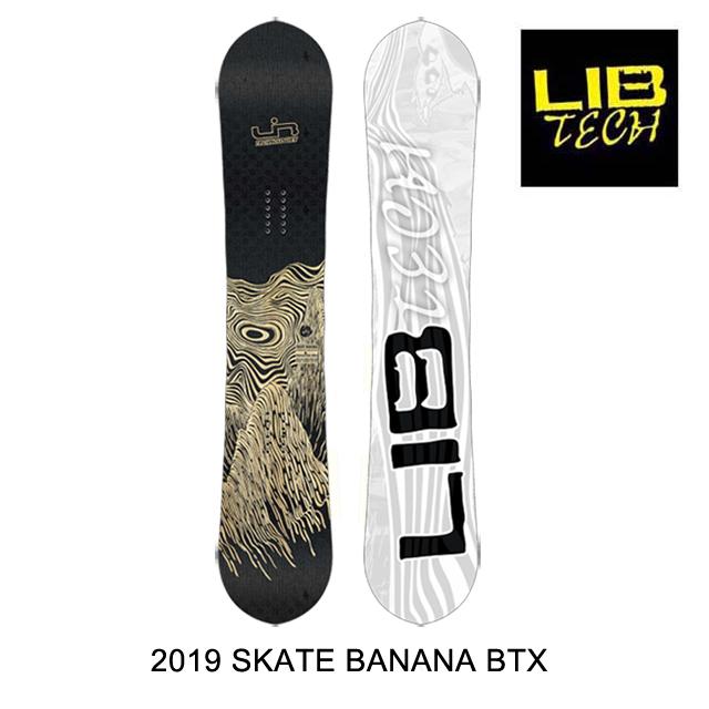 2019 LIB TECH リブテック スノーボード SNOWBOARD SKATE BANANA BTX WOODY 152