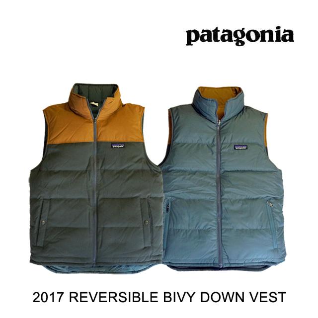 2017 PATAGONIA パタゴニア ベスト REVERSIBLE BIVY DOWN VEST FYBB FORGE GREY W/BEAR BROWN