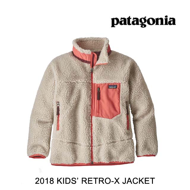 2018 PATAGONIA パタゴニア ジャケット KIDS' RETRO-X JACKET NASC NATURAL W/SPICED CORAL 子供用 ※サイズ注意