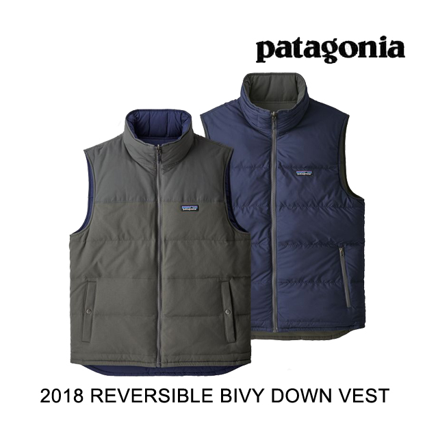 2018 PATAGONIA パタゴニア ベスト REVERSIBLE BIVY DOWN VEST FEG FORGE GREY W/FORGE GREY