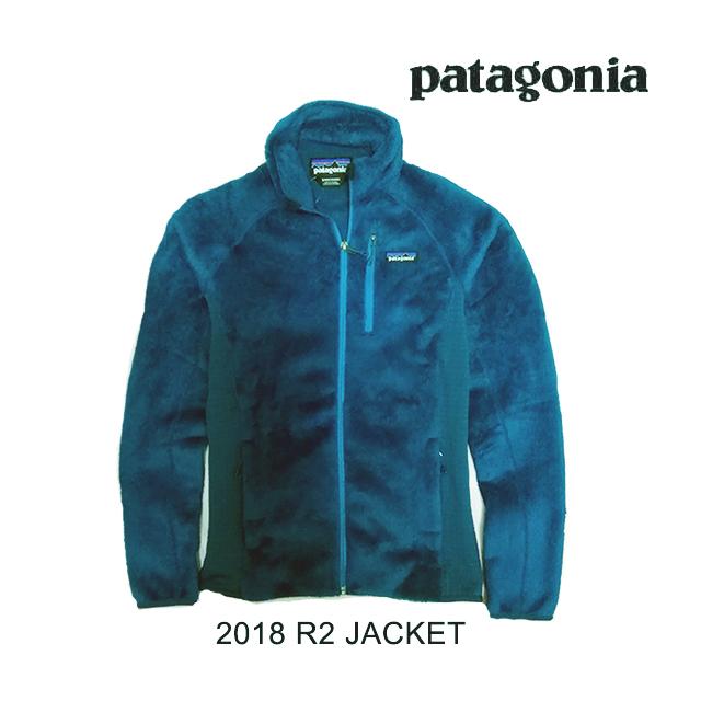 2018 PATAGONIA パタゴニア ジャケット R2 JACKET BSRB BIG SUR BLUE