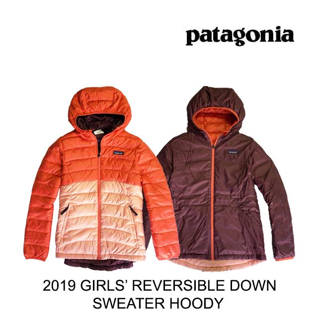 2018 PATAGONIA パタゴニア ジャケット GIRLS' REVERSIBLE DOWN SWEATER HOODY SPCL SPICED CORAL 子供用 ※サイズ注意