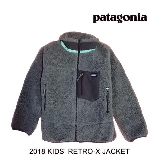 2018 PATAGONIA パタゴニア ジャケット KIDS' RETRO-X JACKET FEA FEATHER GREY 子供用 ※サイズ注意