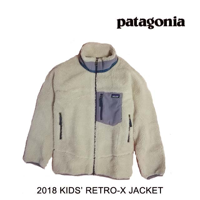 2018 PATAGONIA パタゴニア ジャケット KIDS' RETRO-X JACKET NASV NATURAL W/SMOKEY VIOLET 子供用 ※サイズ注意