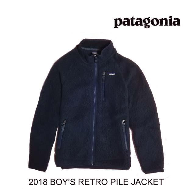 2018 PATAGONIA パタゴニア ジャケット BOYS' RETRO PILE JACKET NVYB NAVY BLUE 子供用 ※サイズ注意