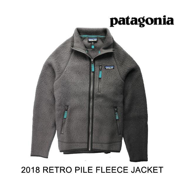 2018 PATAGONIA パタゴニア ジャケット RETRO PILE JACKET FGE FORGE GREY