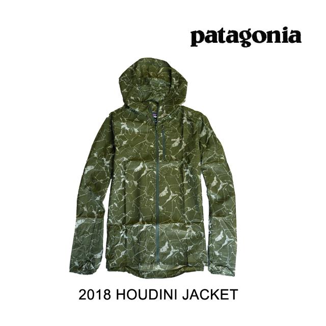 2018 PATAGONIA パタゴニア ジャケット HOUDINI JACKET ROJW ROCK JIGSAW: SPROUTED GREEN