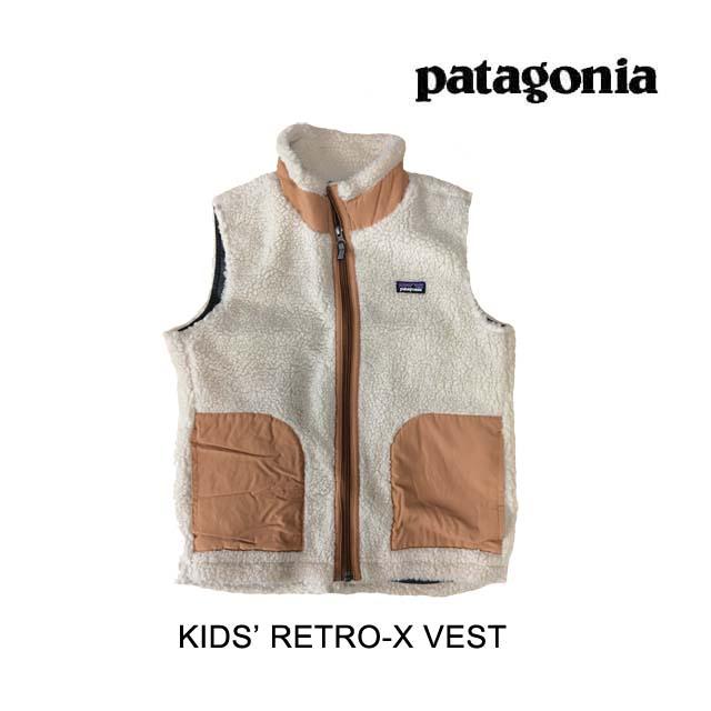 PATAGONIA パタゴニア ベスト KIDS' RETRO-X VEST NLBE NATURAL W/BEECH BROWN 子供用 ※サイズ注意 65619