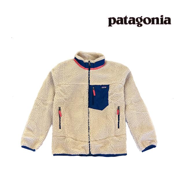 patagonia(パタゴニア)キッズ レトロX ジャケット
