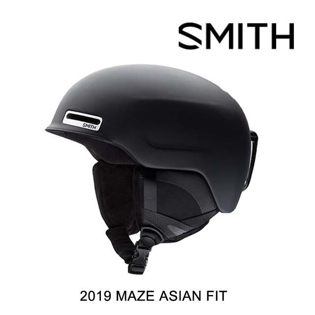 専門店では 2019 SMITH スミス ヘルメット SMITH HELMET MAZE MATTE ヘルメット BLACK スミス ASIAN FIT, 厨房用品のプロショップ ナガヨ:d24a4df3 --- canoncity.azurewebsites.net