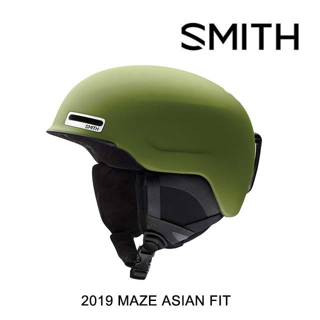 2019 SMITH スミス ヘルメット HELMET MAZE MATTE MOSS ASIAN FIT