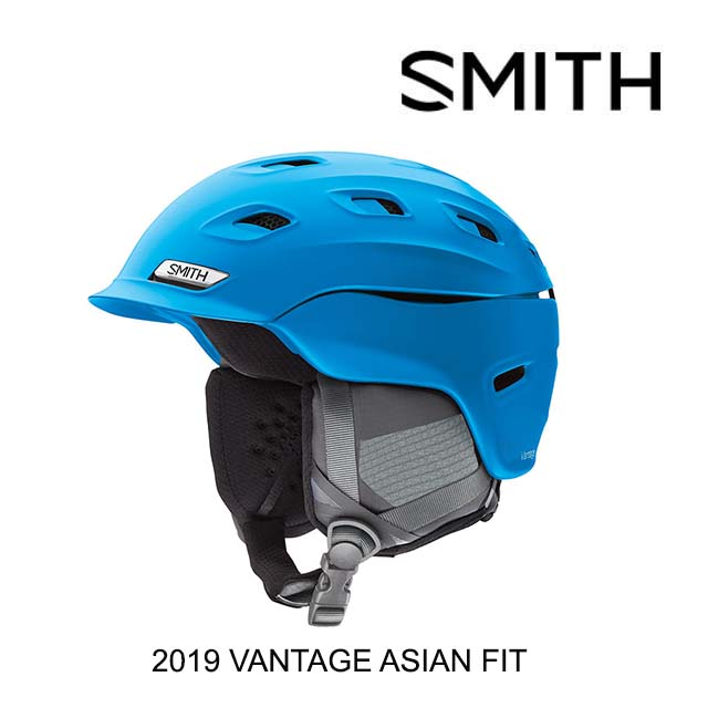 2019 SMITH スミス ヘルメット HELMET VANTAGE MATTE IMPERIAL BLUE ASIAN FIT