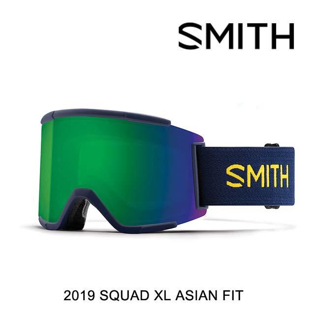 2019 SMITH スミス SMITH ゴーグル GOGGLE SQUAD XL INK NEU FIT BAU/CHROMAPOP BAU/CHROMAPOP SUN GREEN MIRROR+CHROMAPOP STORM ROSE FLASH ASIAN FIT, ギナンチョウ:1ff9d859 --- sunward.msk.ru