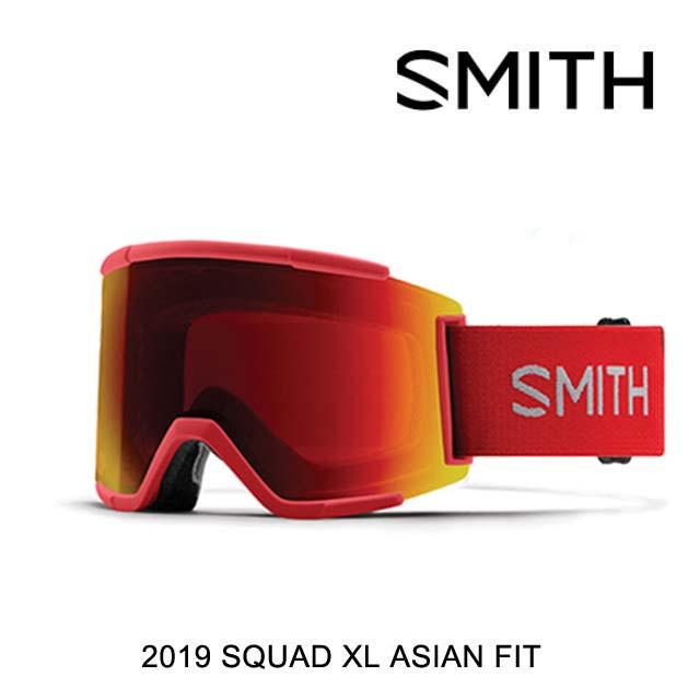 2019 SMITH スミス スミス ゴーグル GOGGLE SQUAD ASIAN SQUAD XL RISE/CHROMAPOP SUN RED MIRROR+CHROMAPOP STORM ROSE FLASH ASIAN FIT, ナガイシ:d0861bb8 --- officewill.xsrv.jp