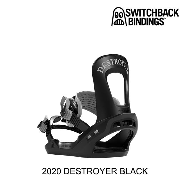 2020 SWITCHBACK スイッチバック デストロイヤー バインディング BINDING DESTROYER BLACK スノーボード ビンディング SNOWBOARD BINDING