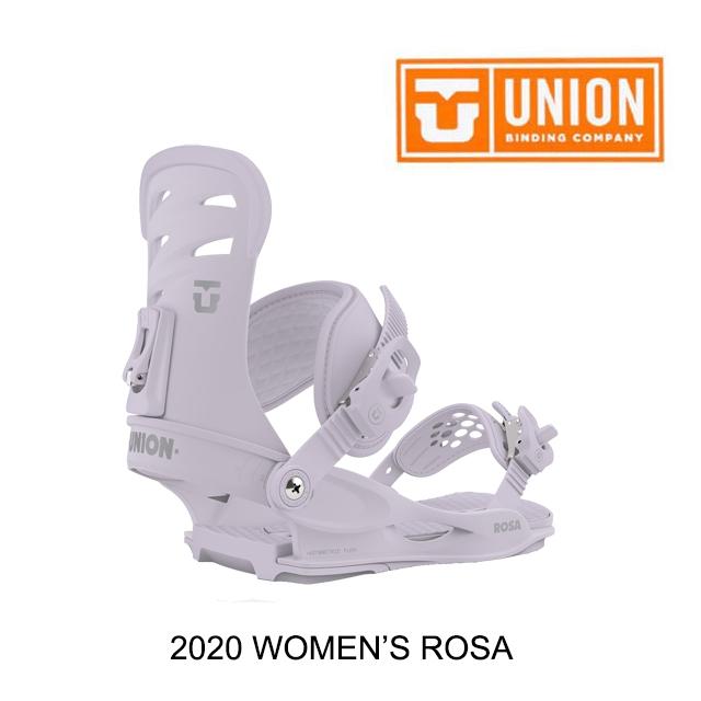 2020 UNION ユニオン ローザ レディース バインディング WOMEN'S BINDING ROSA LAVENDER スノーボード ビンディング SNOWBOARD BINDING