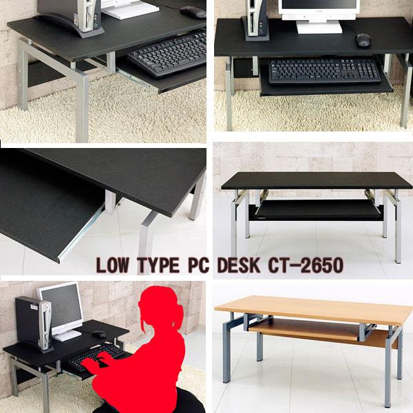 パソコンデスクパソコンデスク ロータイプロータイプ スライド 勉強机 机 PCデスク パソコン机 収納 引き出し キーボードスライダー付き