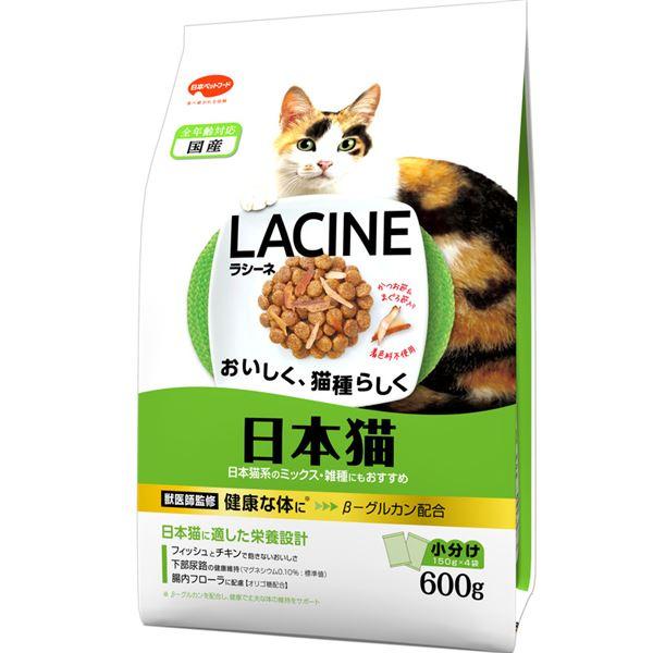(まとめ)ラシーネ 日本猫 600g【×10セット】【猫用フード/ペット用品】