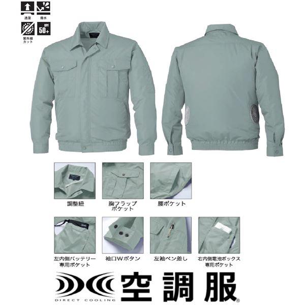 ポリエステル製長袖ワーク 空調服 作業着ファンカラー グレー シルバー Mリチウムバッテリー付 撥水 LIPRO2 KUdCBoxe