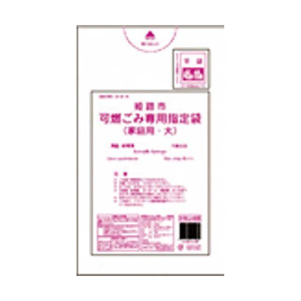 まとめ買いで 節約 姫路市 可燃小20L手付マチ有20枚半透明 30袋×5ケース 出群 豊富な品 合計150袋セット HMJ65 38-612