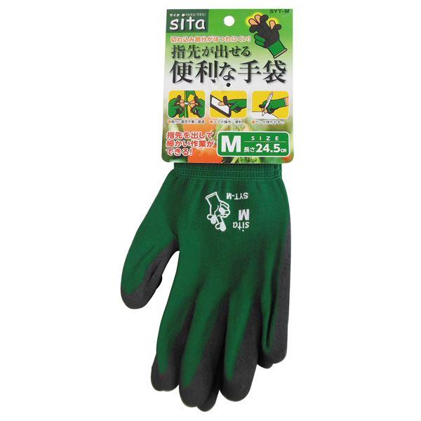 (業務用25個セット) Sita 指先が出せる便利な手袋 【M】 SYT-M