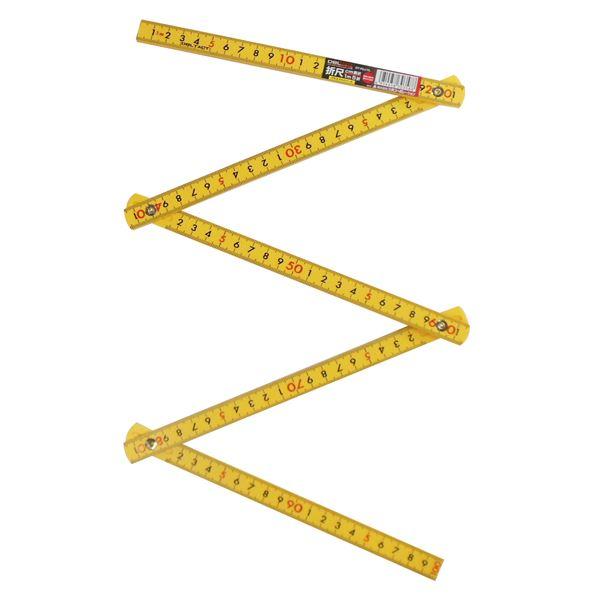 (業務用25個セット) DTファイバー折尺/グラスファイバー入り折尺 【cm表示 1m×5折】 DT-FOJ-YL イエロー(黄)