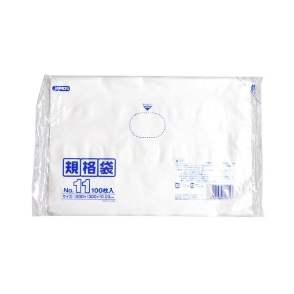 規格袋 11号100枚入03LLD透明 K11 【(60袋×5ケース)合計300袋セット】 38-456
