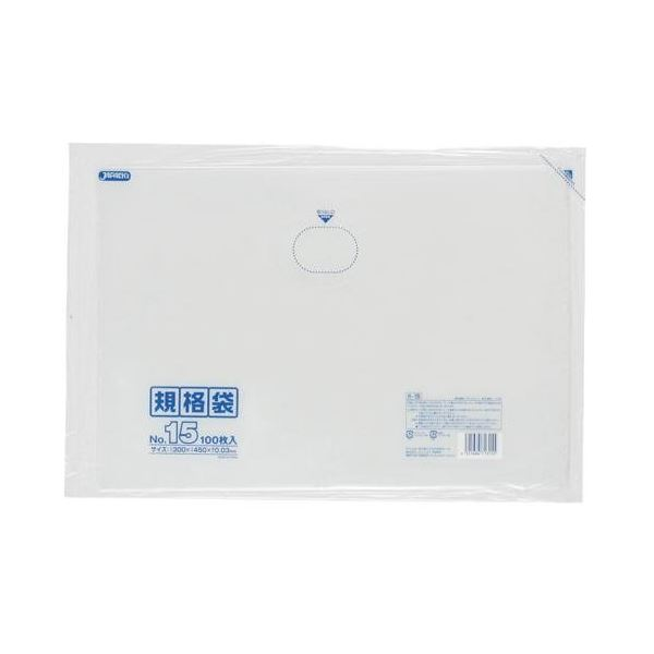 規格袋 15号100枚入03LLD透明 K15 【(20袋×5ケース)合計100袋セット】 38-460