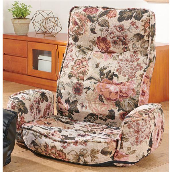 肘付き座椅子/パーソナルチェア 【同色2脚 花柄】 頭部14段階・背部6段階 リクライニング ポケット付き