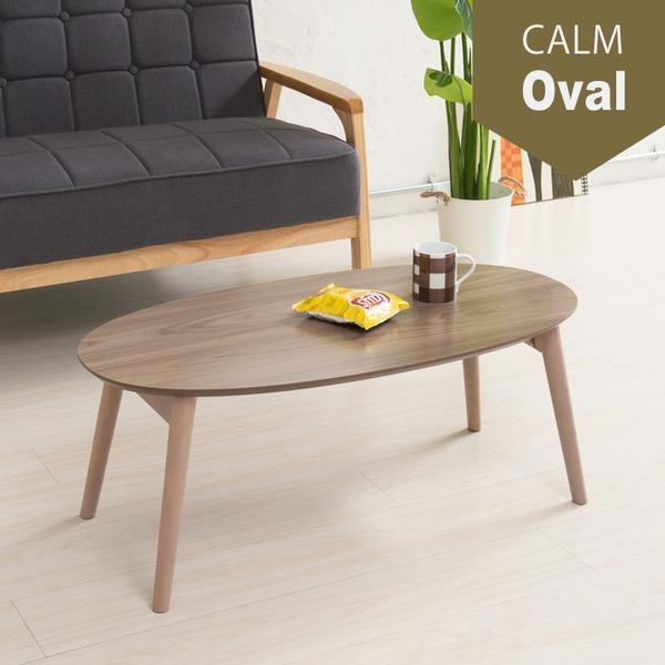 カームテーブル オーバル(ブラウン) 幅90cm/机/木製/折り畳み/ローテーブル/折れ脚/ナチュラル/ワイド/幅広/センターテーブル/北欧/完成品/CALM-200