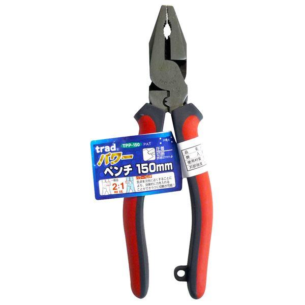 工具 trad TPP-150mm レッド&グレー パワー圧着ペンチ(DIY プライヤー) (業務用20個セット)