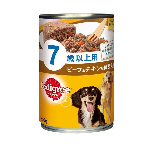 (まとめ)ペディグリー 7歳以上用 ビーフ&チキン&緑黄色野菜 400g (ペット用品・犬フード)【×24セット】