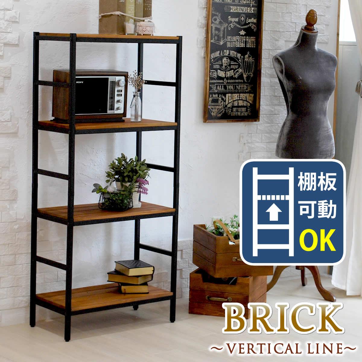 BRICK(ブリック) 4段タイプ 60×32×135 簡単組立 4段 アンティーク モダン ナチュラル オイル ミッドセンチュリー ウッド スタイリッシュ シンプル シェルフ ラック ハンガー インテリア 家具 天然 おしゃれ