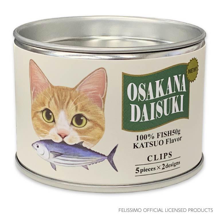 アクティブコーポレーションフェリシモ猫部から本物そっくりの猫缶クリップ登場 売り出し 猫部クリップの缶詰 KATSUO 開店記念セール C04-CPA-13 ホワイト