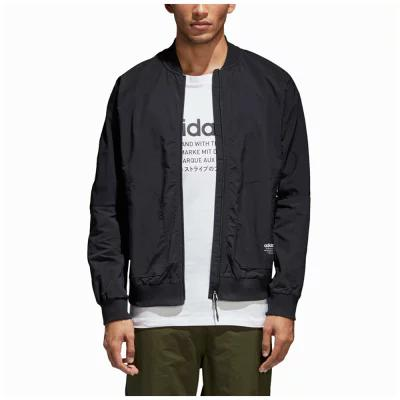 アディダス adidas Originals ジャージ NMD Track Top Black