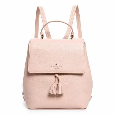 ケイト スペード KATE SPADE NEW YORK バックパック・リュック hayes street - teba leather backpack Warm Vellum