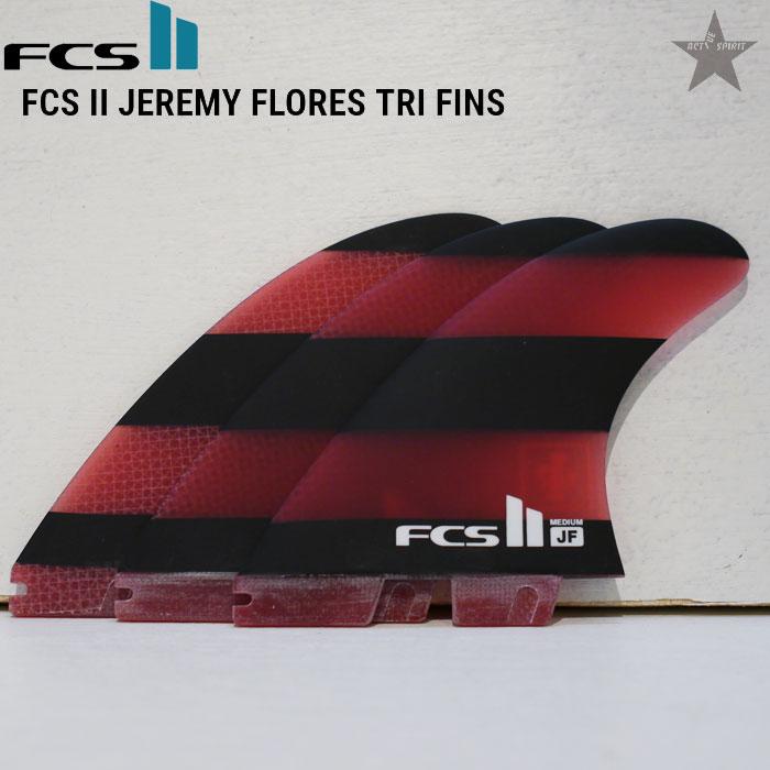 【正規取扱】【FCS2】JF 【Tri Fin】エフシーエス2 JF トライフィン【Jeremy Flores】Mサイズ
