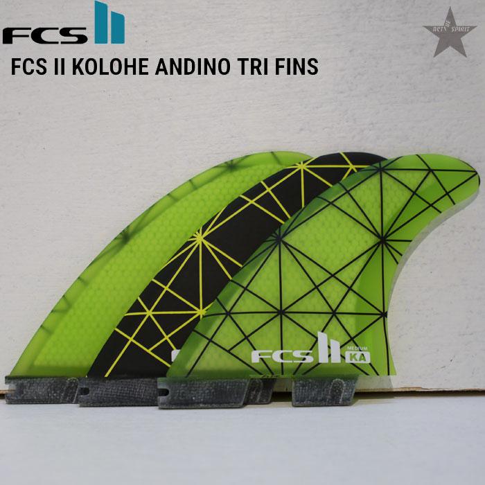 【正規取扱】【FCS2】Kolohe Andino【Tri Fin】エフシーエス2【Kolohe Andino signature】Mサイズ