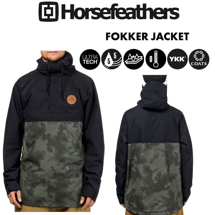 【Horsefeathers】FOKKER JACKET【2018-2019モデル】カラーCLOUD CAMO【ホースフェザーズ】, 新旭町:e9c5c4b0 --- sunward.msk.ru