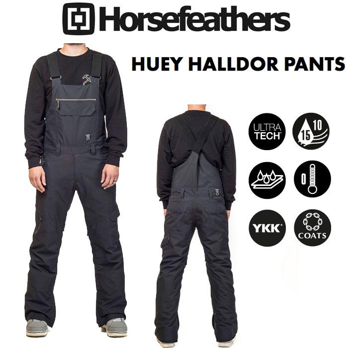 【Horsefeathers】HUEY PANTS【2018-2019モデル】カラーHALLDOR【ホースフェザーズ】HALLDOR HELGASON【atrip Line】