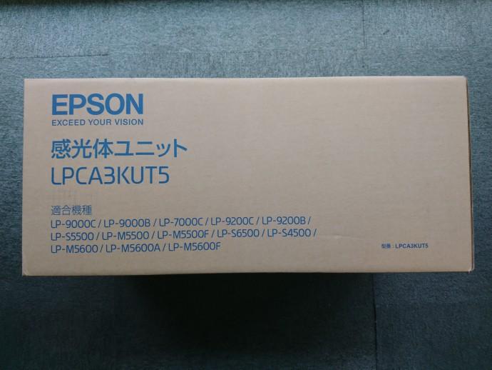 純正新品未使用 エプソン感光体ユニットLPCA3KUT5簡易梱包の発送で送料無料