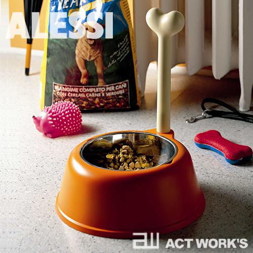 《全3色》ALESSI Lupita ドッグフードボウル ルピタ 【アレッシィ デザイン雑貨 ペット 中型犬 大型犬 アレッシイ ドッグボウル】
