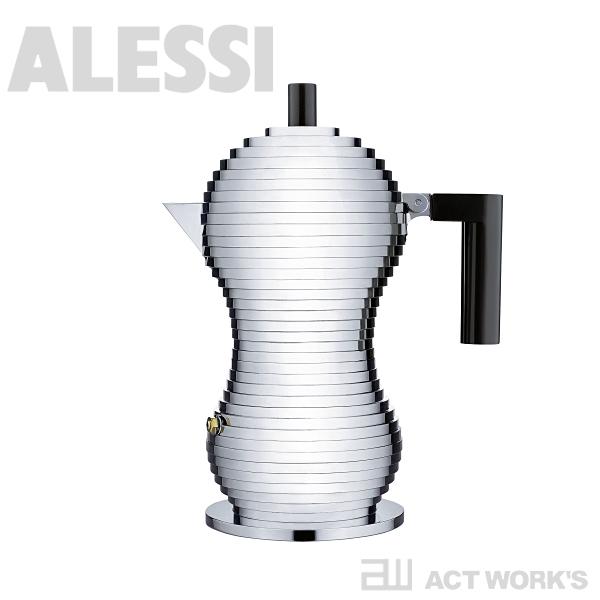 《全2色》ALESSI Pulcina -3カップ用- エスプレッソメーカー MDL02/3 【アレッシィ デザイン雑貨 コーヒー エスプレッソマシン イタリア アレッシイ 】