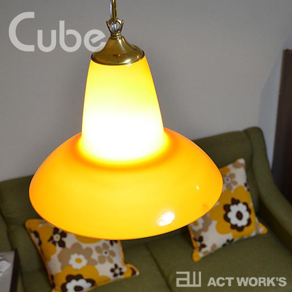 《全2色》Cube ペンダントライト Bold ボールド【キューブ 照明 インテリア ガラス デザイン LED照明 北欧】