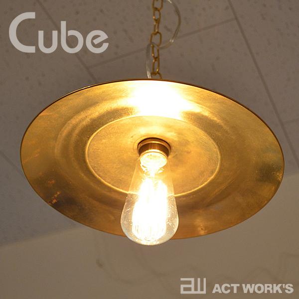Cube ペンダントライト Cymbal シンバル【キューブ 照明 インテリア デザイン LED照明 北欧】