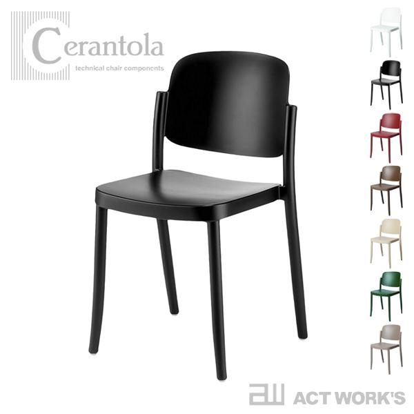 《全7色》Cerantola COLOS PIAZZA1 チェア ピアッツァ1 【チェラントラ コロス デザイン雑貨 椅子 インテリア イタリア製】※メーカー取り寄せ:ご注文後に納期をご連絡します。