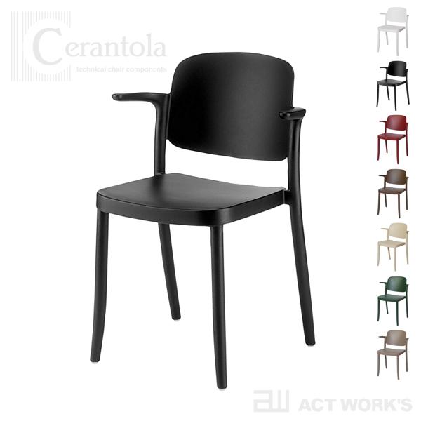 《全7色》Cerantola COLOS PIAZZA2 アームチェア ピアッツァ2 【チェラントラ コロス デザイン雑貨 椅子 インテリア イタリア製】※メーカー取り寄せ:ご注文後に納期をご連絡します。